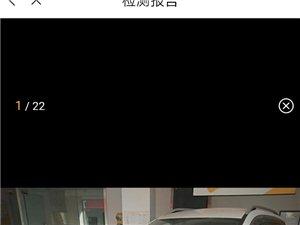 2018款  东风风神  AX7