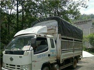 小型貨車廂式貨車