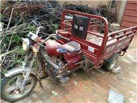 摩托三輪車