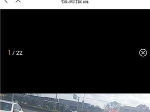 比亚迪 宋MAX 2017款 1.5T