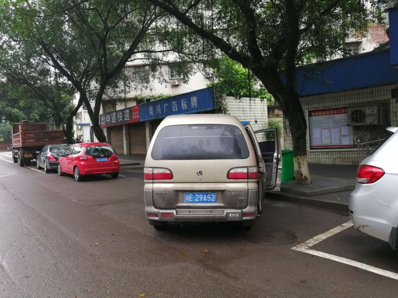 东风菱智v3