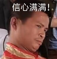�C�小忍者�p杠s