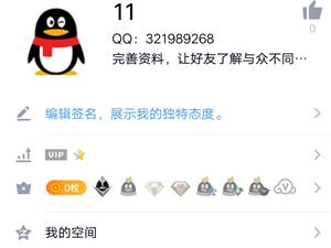 杭州出租�票出售Q321989268