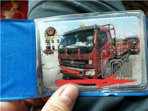 10吨危险品货车,普危手续二类三类,栏板车