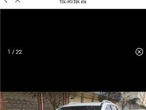 廣汽傳祺2017款