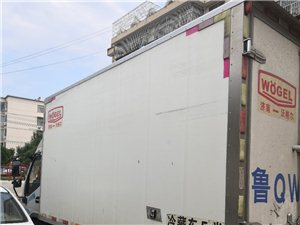 出售廂式制冷貨車