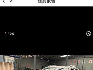 准新车荣威RX5低价出售