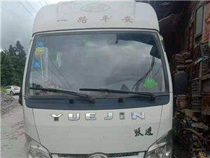拉货货车 俩年车 无事故