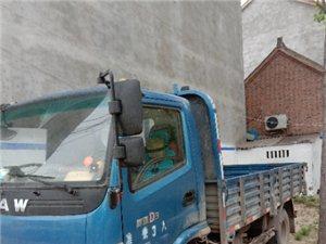 出售4.2米平板貨車
