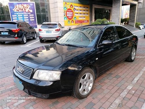奧迪A6L 僅售35000元