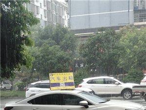 榕江租車行的電話號碼