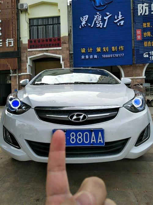 北京现代16款自动档