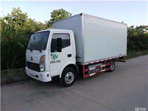 新能源4.2米厢式货车出租