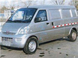 五菱荣光加长版厢式货车
