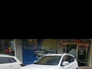 准新车比亚迪宋低价出售