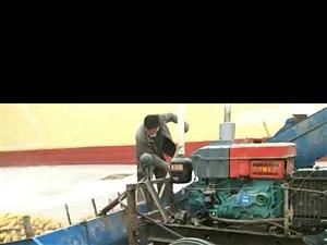 维坊拖拉机单杠三零电起动