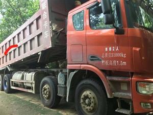 海南省儋州市低价出售联合重卡12轮