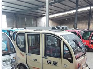 賣二手嘉沃電動三輪棚車一輛和9成新鳳凰自行車