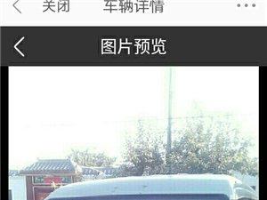 五菱之光app