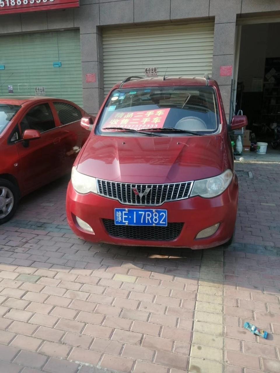 五菱宏光家車出售