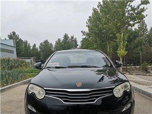 早产2012年荣威550自动挡高配1