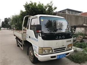 江淮3米八货车
