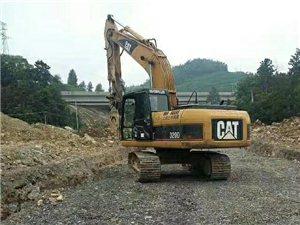 卡特挖机320D出租