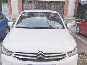 雪铁龙2014手动舒适型1.6L