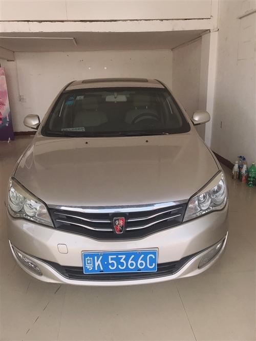 13年榮威350S,自動1.5,精品車3萬6