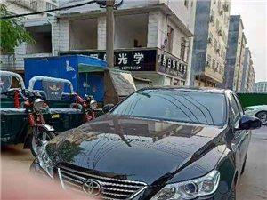 �S田�J志2012款菁英版