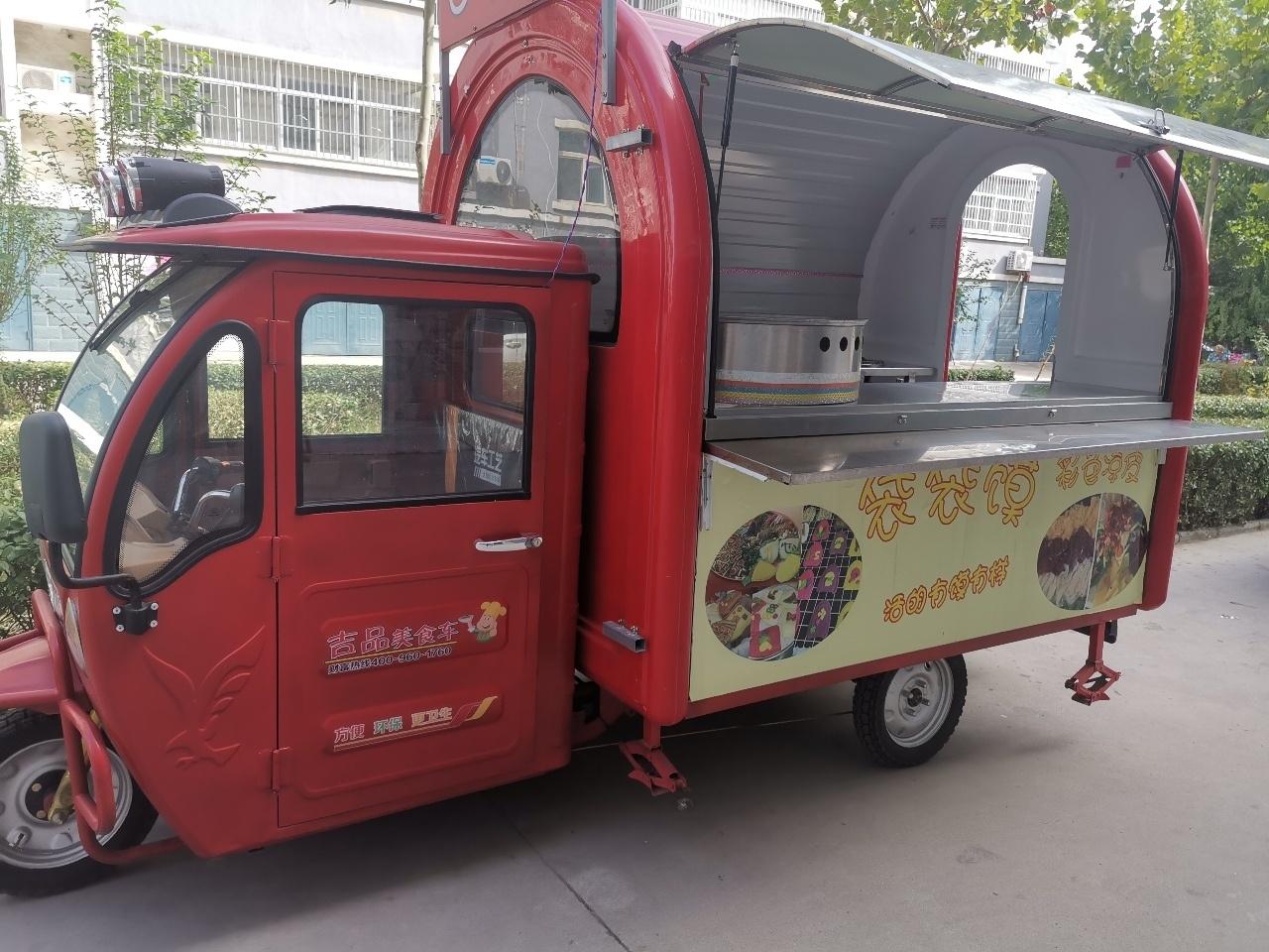 吉品美食车