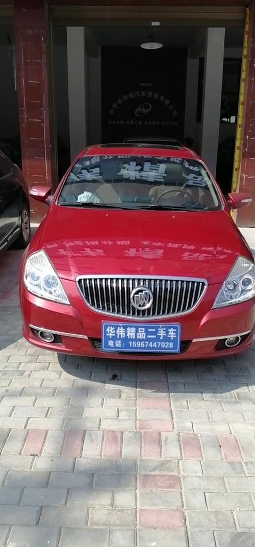 華偉二手車,凱越1.6L
