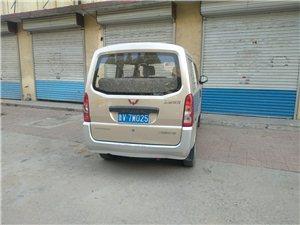 五菱荣光12年3月份的私家车2万公里中央空调