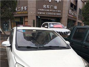 北京汽车E