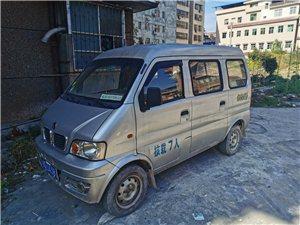 2010款1.0L 东风小康K17