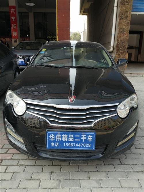 華偉二手車,榮威550