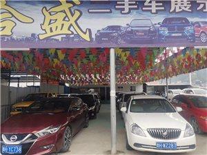 高价收各种车