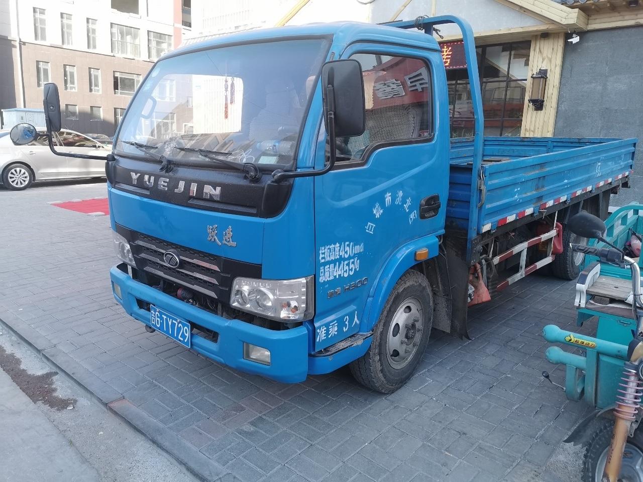 跃进蓝牌货车H300帅虎