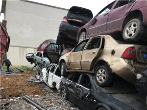 高價收購報廢小汽車