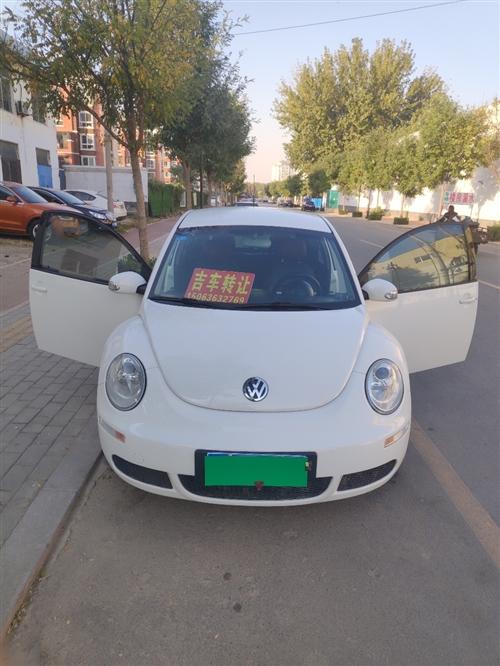 大众甲壳虫。原籍北京。换车出售