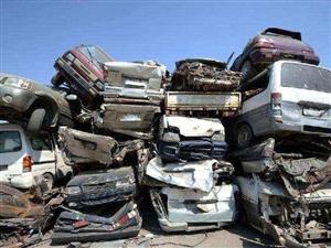 高價求購各種報廢汽車