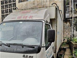 解放轻卡箱式货车