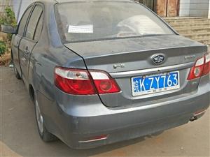 中国一汽  N5