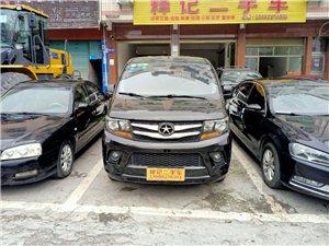 江淮m3,排量1.6L