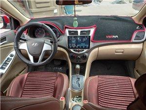 現代瑞納合資車