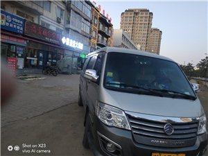 金龍海獅柴油面包車28T