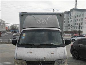 1.5東風汽油箱貨車