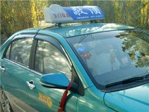 吉利出租车出售