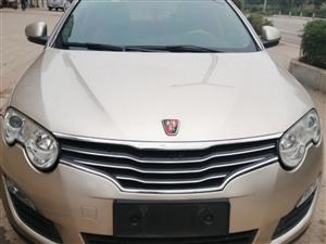 2013年上戶榮威550自動擋帶天窗