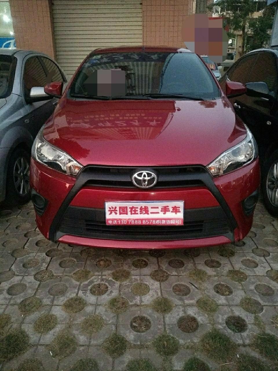 豐田致炫1.3L自動檔兩廂車
